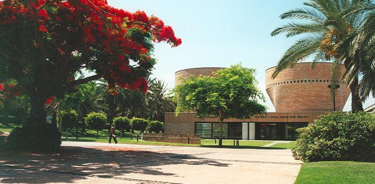 """המרכז למורשת היהדות ע""""ש צימבליסטה"""