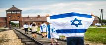 """מסעות הנוער וצה""""ל לפולין בעקבות השואה: קריאה למחקר"""