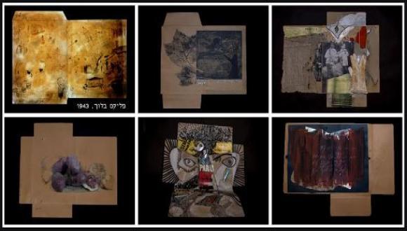 פתיחת התערוכה - תיקיית הקרטון החומה, מחווה לפליקס בלוך
