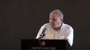 עבריות, יהדות, ישראליות - פרופ׳ מני מאוטנר