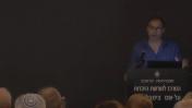 'שלא עשני גוי'? פוליטיקת זהויות, גזענות ואנושיות: בין המאה ה-2 למאה ה-21 - פרופ׳ ישי רוזן צבי